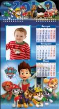 Детски календар с Ваша снимка - За момче