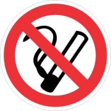 Забраняващ знак - Пушенето забранено