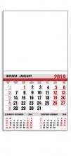 1223 Стенен работен календар едно тяло - квадрат