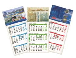 Календар 1123 Кент