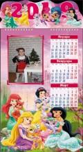 Детски календар с Ваша снимка - За момиче