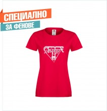 Дамска тениска с  печат на лого ASPHYX