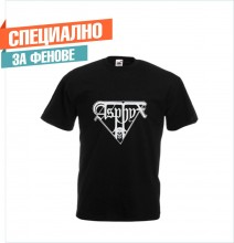 Мъжка тениска с  печат на лого ASPHYX