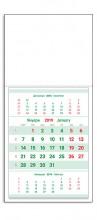 1211 Стенен работен календар едно тяло - вертикален