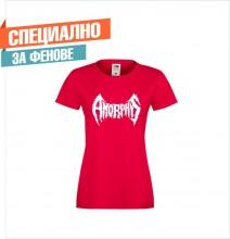 Дамска тениска с  печат на лого AMORPHIS