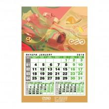 Стенен работен календар Единица Класик Плюс