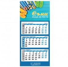 Стенен работен календар Тройка Класик Плюс