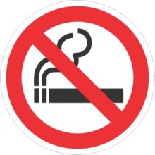 Забраняващ знак - Пушенето забранено 2