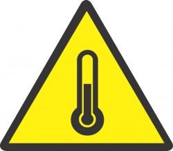 Висока температура