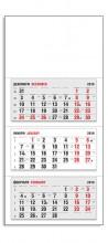1123 Стенен работен календар три тела – малък