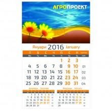 Стенен работен календар Кварта