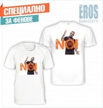 Тениска с пълноцветен печат - ЕРОС РАМАЦОТИ 001