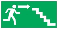 Указателен знак  - Авариен изход - Стълбище