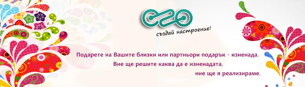ego-banner1-980x280.jpg