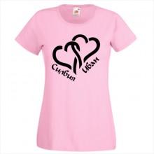 Тениска с печат - Романтика 003