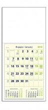 1212 Стенен работен календар едно тяло - вертикален