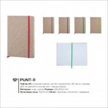 PUNT-11