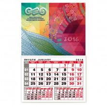 Стенен работен календар Единица Класик